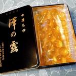 澤の露本舗 - 澤の露・小缶入り