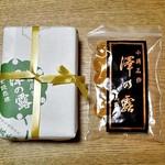 澤の露本舗 - 澤の露・小缶入り & 袋入り(小)