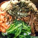 焼肉×もつ鍋 二子玉川 蔵月 - ビビンバ