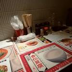 陳麻家 - 【2017.8.16(水)】テーブル席