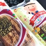 うなぎパイファクトリー 売店 - 料理写真: