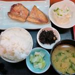中川 - 「びん長鮪ハラス焼定食」(800円)