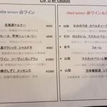 CarneTribe 肉バル - 敢えて国産ワインに拘る