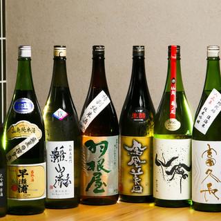 全国から和食に合う季節限定の日本酒を取り揃えております