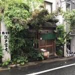 江戸富士 - お店の外観