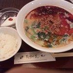 たけくま - ランチの坦々麺セット(900円)
