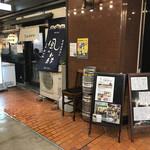 takehiro - 店の外観