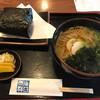海群 - 料理写真:海群定食 島影 (税込810円)