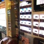 アウルの森 - 3台自販機。ボタン押すだけ。