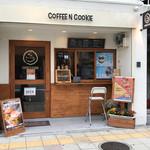 コーヒー・エヌ・クッキー - 店の外観