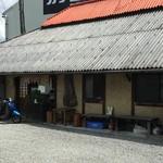 菜の家 - お店