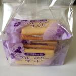 愛月堂本舗 - 料理写真:ブルーベリーサンド(ヒビ有り)5個入り300円