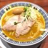 ラーメンZikon - 料理写真:味玉スパイス香る華麗なるカレー中