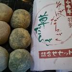 小巾亭 - 草・そばだんご詰合せ650円