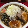 ラーメン つり吉 - 料理写真:ネギラーメン大盛 ¥880
