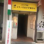 71596004 - 道路からの店への入り口