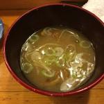 寿司処 一心 - 味噌汁が付きます