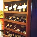Bar cafe Ciel  - ワイン飲み放題プランあり