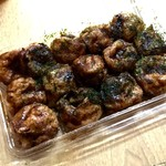 米澤たい焼店 -