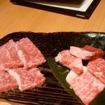 長崎和牛焼肉ぴゅあ -