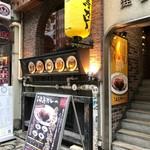 上等カレー - 場所は渋谷警察署の道路挟んで向かい側あたり