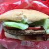 マクドナルド - 料理写真:東京ローストビーフバーガー  実物