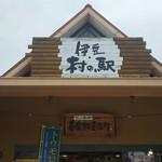 THIS 伊豆 SHIITAKE バーガーキッチン - 村の駅の看板