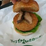 71600604 - THIS  伊豆  SHITAKE  バーガー(税別600円)