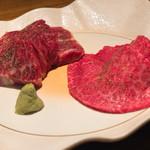 焼肉 うしみつ - 宮崎牛しんしん、ハラミ