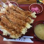 いわき - 赤字丼1.350円