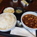 炎麻堂 - 麻婆豆腐定食(5辛) 850円 ライス大盛り無料