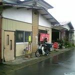 鳴子飯店 -