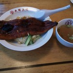 大阪王将 - スープ付