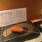 串カツ&ワインバル ゑしぇ蔵 -