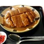 かつ兵 - 料理写真:ジャンボハンバーグカツカレー五百円。