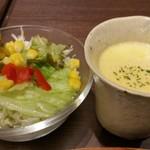 十六雑穀オムライス&炭焼きハンバーグ専門店 おむらいす亭 - サラダ&コーンスープ