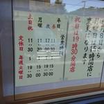 71612719 - (2017/6/16)