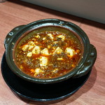 虎玄 - 土鍋麻婆豆腐
