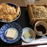 やすけ - 料理写真: