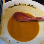 麺庵 ちとせ - スープ