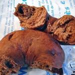 NIKKOベーグル - チョコレートベーグル