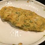 琉球食堂kafu - アオサオムレツ