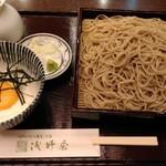 Asanoya - とろろせいろ(1100円)+そば大盛り(200円)