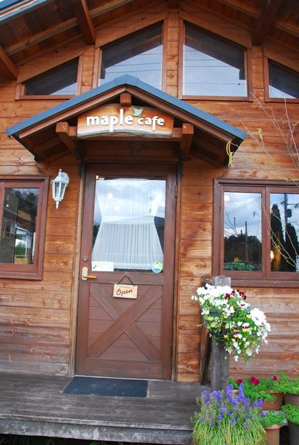 メイプルカフェ