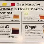 71620038 - クラフトビールのメニュー