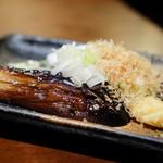 備長炭火焼ひかり鶏 - 茄子焼き(280円)