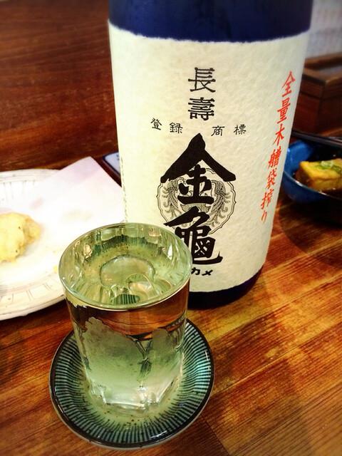 遊亀 祇園店 - 藍40純米大吟醸!