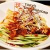 東京アンダーグラウンドラーメン 頑者 - 料理写真:冷やし坦々あえ麺 830円 旨味、辛さ、痺れ、麺のコシ…あらゆる要素が手堅くまとまってます。