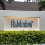 Halekulani - ハレクラニ