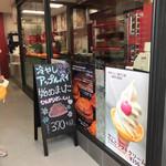 信州りんご菓子工房 BENI-BENI - 店内の雰囲気